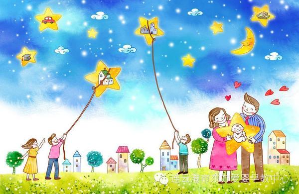 春天来了,怎样放风筝图片