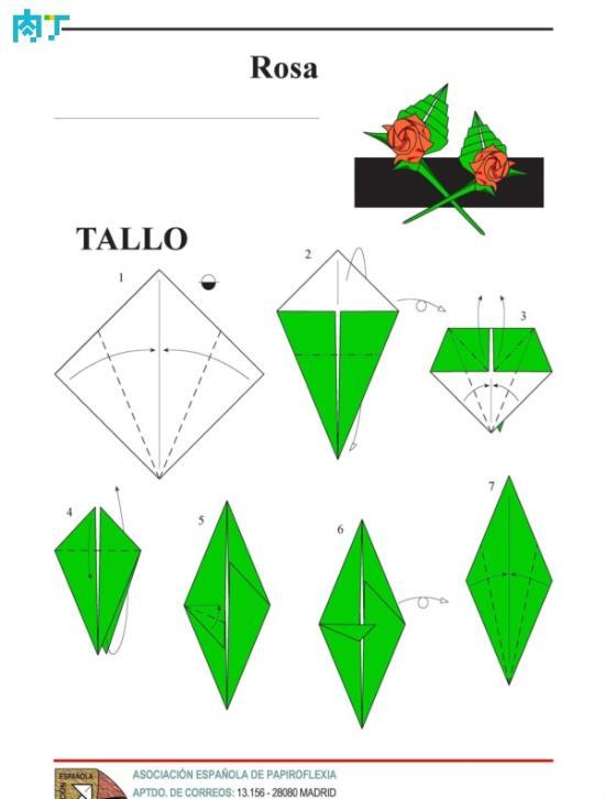 手工玫瑰花折纸方法 带叶子的折纸玫瑰做法 组图图片