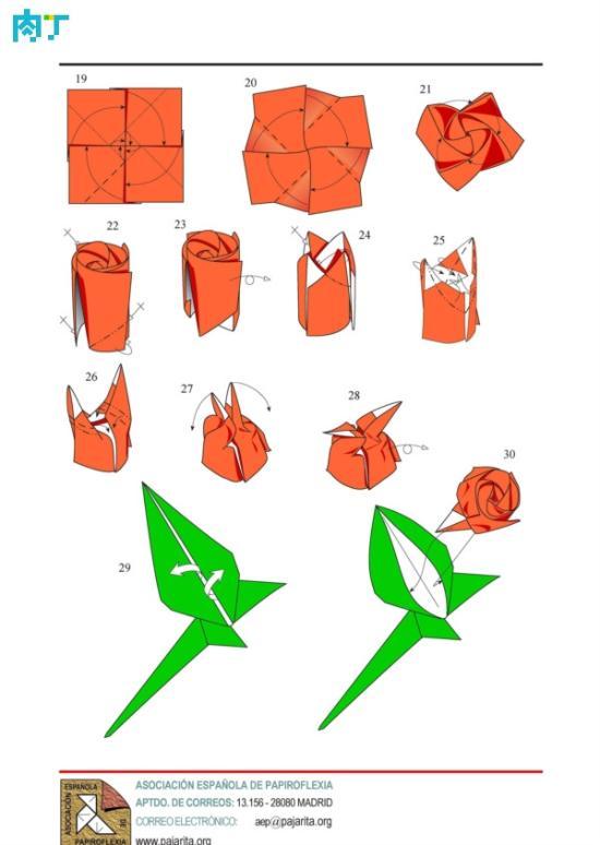 手工玫瑰花折纸方法 带叶子的折纸玫瑰做法(组图)