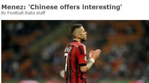 梅内:为留米兰拒中国球队邀请