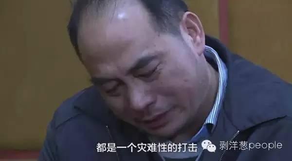 龚卫国忏悔视频截图