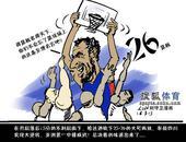 CBA漫画:总决赛味道来了 四川逆转扳平总比分