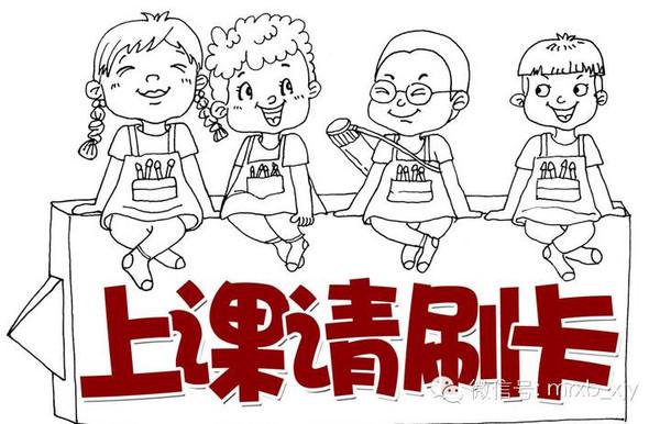 手绘男孩和同学