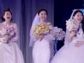 《一路上有你第二季片花》第一期 三对夫妻寻找初心重办婚礼 新郎逃婚现场尴尬