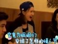 《花样姐姐第二季片花》20160319 预告 花样团度浪漫情人节 金晨姜妍失控尖叫