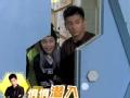 《蜜蜂少女队片花》第一期 四爷带队偷看霆锋队训练 队员基本功差被说哭
