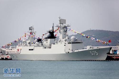 原文配图:中国海军岳阳舰。