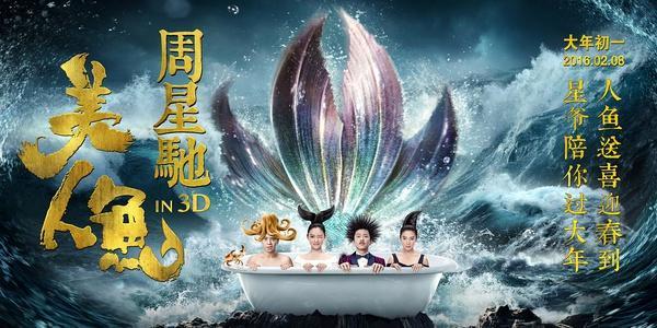 美媒:2017年中国电影票房将超过好莱坞