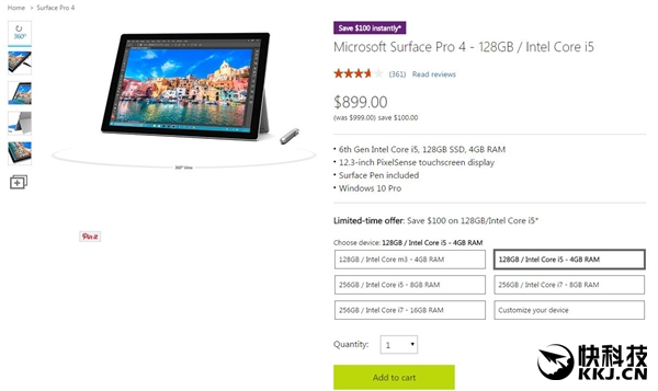 而在中国商城,i5款没有裸机优惠,但i5-6300U/4G/128G款提供扩展坞+键盘的套餐优惠,原价9864元,现价8988元。