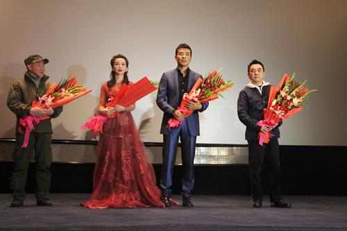《轩辕大帝》于京首映 于波现身笑谈拍摄感受