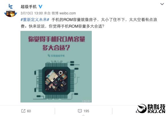 近日,超级手机官方微博发起了以#重新定义未来#的互动话题,分别针对手机电池和ROM<b
