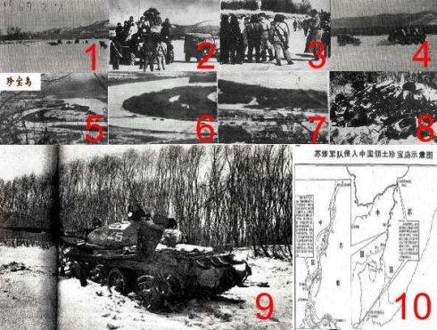 珍宝岛事件与北京防空洞