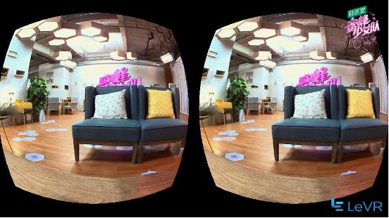 乐视VR联手《蜜蜂少女队》 独家打造VR版真人秀