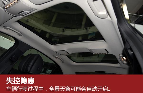 伤亡隐患高居榜首上周共13品牌23款车召回_陕西福彩快乐十分开奖