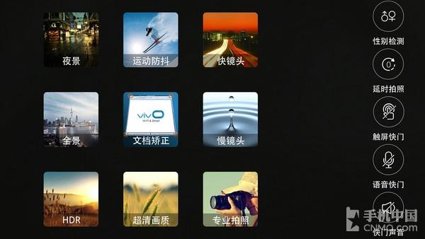 16MP镜头 快速抓拍 vivo Xplay5拍照体验第4张图