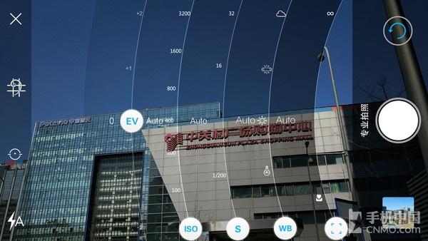 16MP镜头 快速抓拍 vivo Xplay5拍照体验第5张图