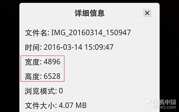 16MP镜头 快速抓拍 vivo Xplay5拍照体验第9张图