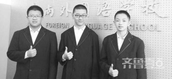 三个还没毕业济南小学初中霸已考上本硕连读小学班干部表格图片