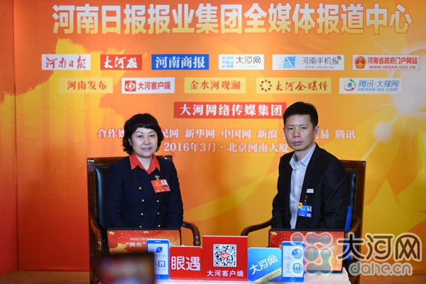 全国人大代表、新野鼎泰公司董事长王馨做客河南日报报业集团全媒体报道中心