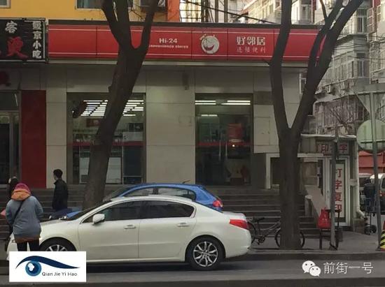 记者卧底北京便利店:过期三天便当饭菜仍出售
