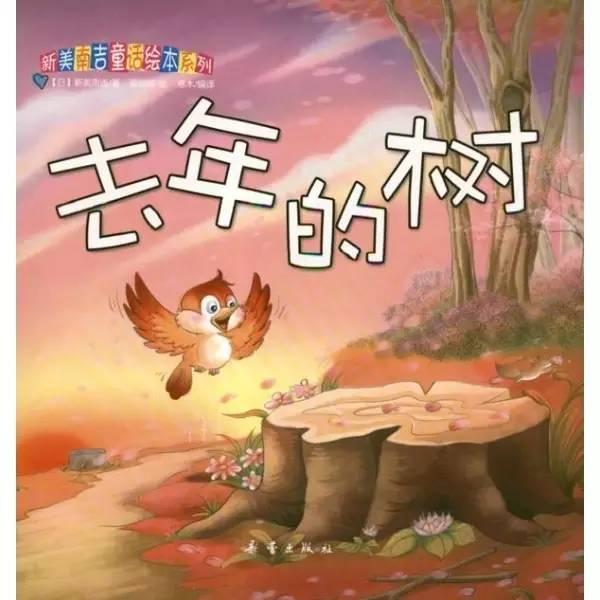 春天来临,15本绘本让孩子爱上自然【gymbo阅读派】图片