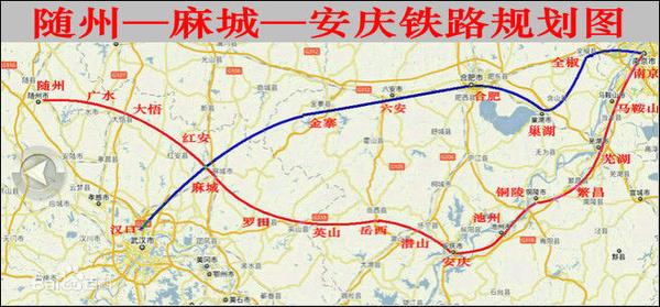 """安九高铁路线_三地共推途经麻城""""随麻安""""铁路项目"""