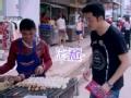 《一路上有你第二季片花》沙溢老挝秀奇葩英文 街边讨食飞扑摊主小哥