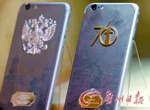 由意奢侈品牌Caviar打造的镀金版iPhone 6,目前正在销售中。