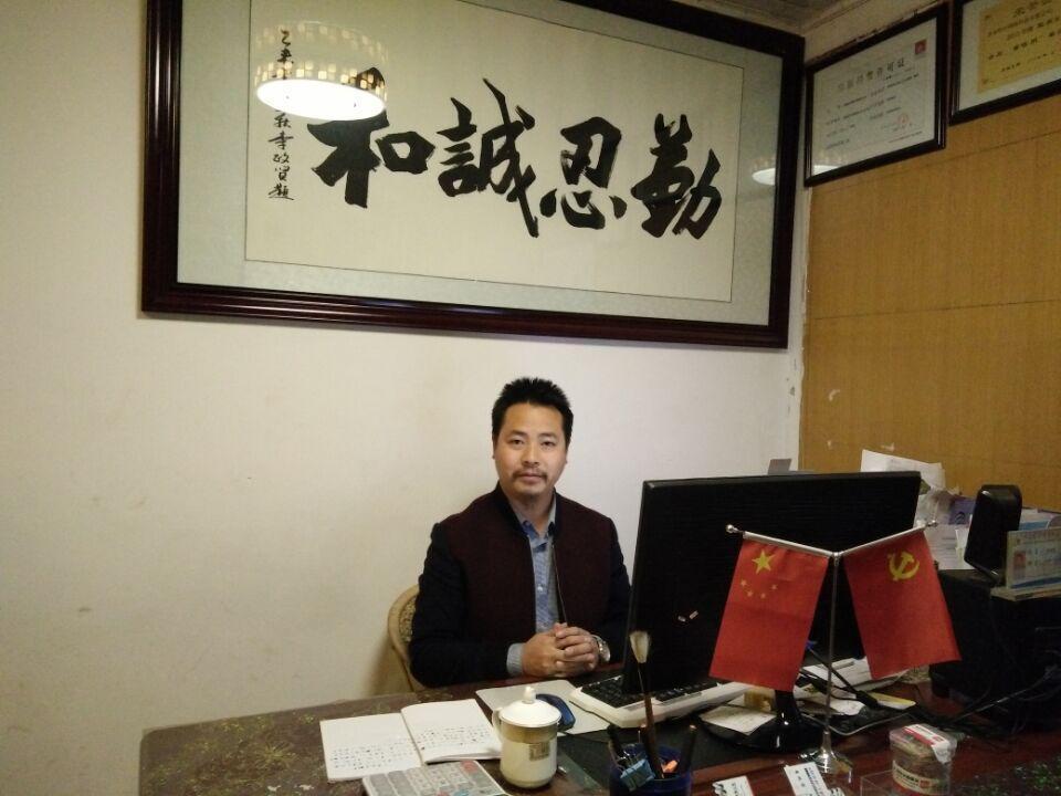 贵州黔中广告公司董事长图片