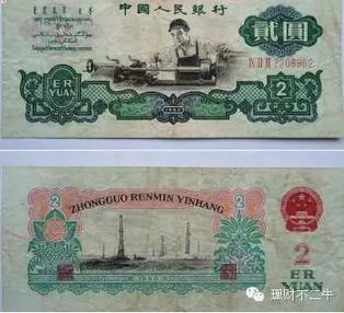 第三套人民币中的1990版贰圆纸币