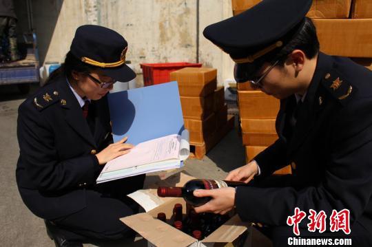 图为宁波北仑收支境查验检疫局作业人员现场核看待烧毁的入口葡萄酒。 施大卫 摄