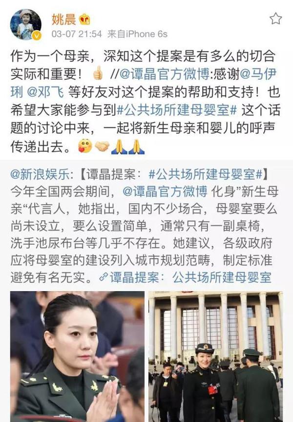 百位妈妈的全国母婴室测评第二波,涵盖20多个城市-搜狐母婴!!!arashi-lyrics-pinyin