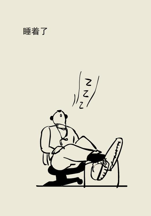 动漫 简笔画 卡通 漫画 手绘 头像 线稿 523_747 竖版 竖屏