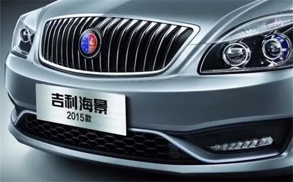 吉利这款新车曝光 新Logo 咋看像别克呢高清图片