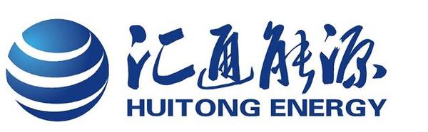 汇通能源_上海汇通能源股份非公开发行股票 图片合集
