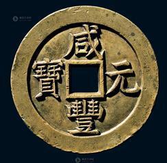 同年在河南省扶沟县古城村出土了18块银布币图片