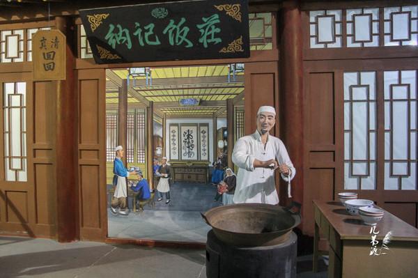银川永宁的中华回乡文化园