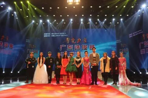 成为《星光大道》2015广东赛区总决赛10强,获得了参加中央电视台图片