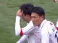 亚冠进球-高耀涵摆脱防守抽射破门 鲁能1-2首尔