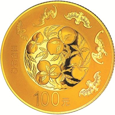 2016吉祥文化金银币即将发行