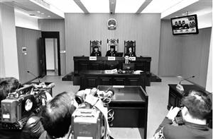 """二审宣判现场 网友""""WZFM1039""""供图"""