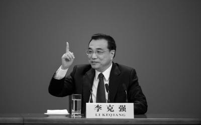 李克强总理答中外记者问。京华时报记者潘之望摄
