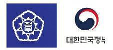 """据韩媒16日报道,象征韩国政府的""""政府标志""""由原来的木槿花换成具有动感的太极图形,这是67年以来首次更换标志。木槿花标志自1949年起使用,政府各部门及机关原本使用各自不同的标志,这次也将统一使用新政府标志。"""