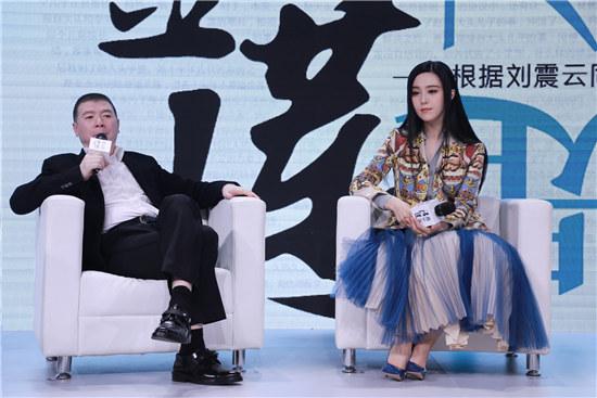 电影《我不是潘金莲》在北京举行了媒体发布会