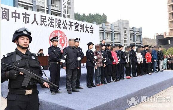 四川阆中市法院举行公判大会,八名违法讨薪民工被判刑