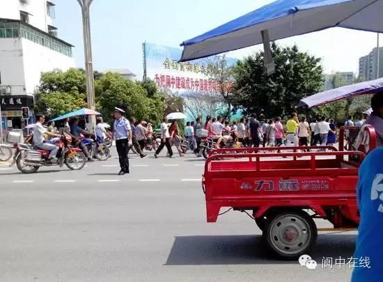 2015年8月,阆中农民工讨薪引发暴力事件