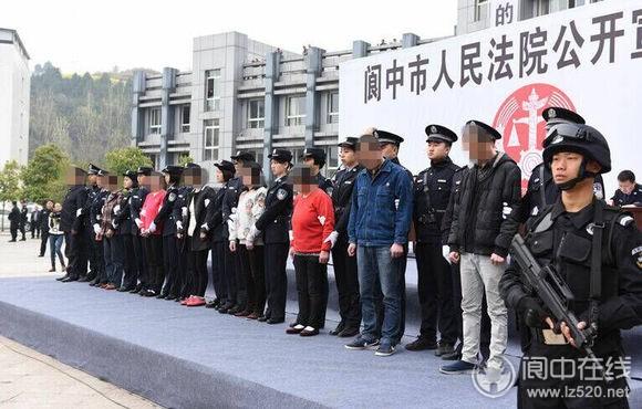 四川阆中农民工讨薪引发暴力事件 法院公判大会审判8名违法讨薪者