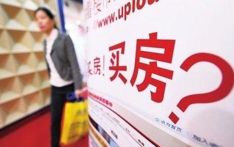 一个月赚多少钱 才能在北京生活下去呢!