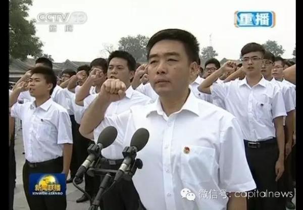 常宇在全民族抗战爆发77周年纪念活动上带领青年和少年儿童代表宣誓