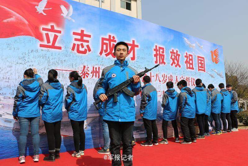 18岁成人礼!泰州中学生兴奋持枪瞄准(组图)-搜狐滚动htc螢幕鎖解鎖